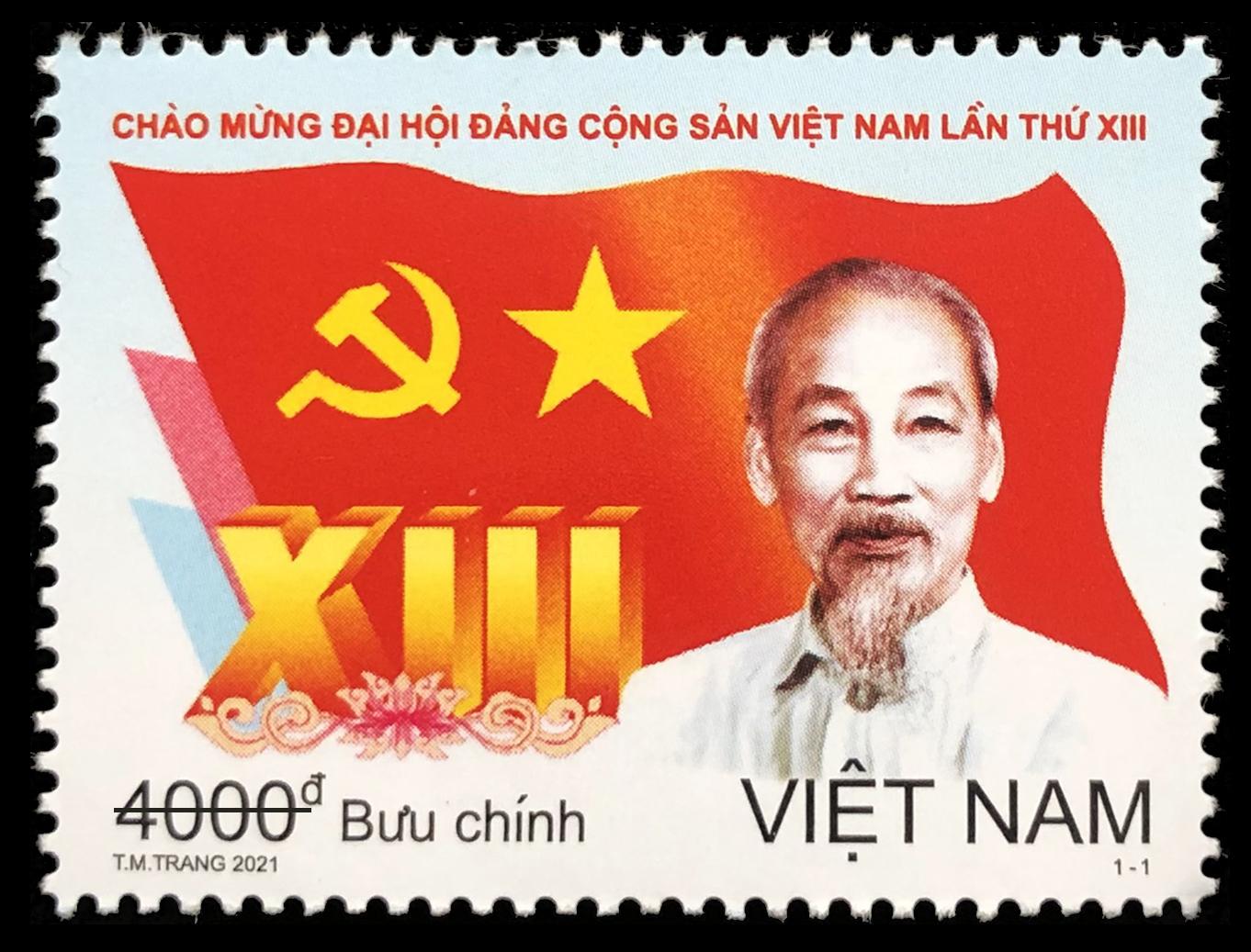 越南1月22日发行越南共产党第十三届全国代表大会邮票